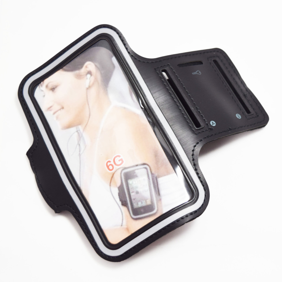 black iphone 8 armband case