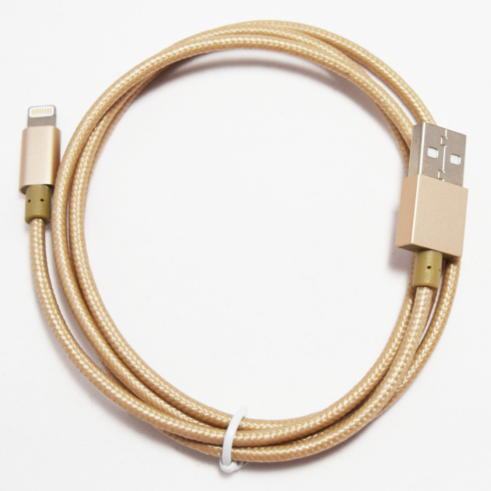 gold iphone 7 lightning cable