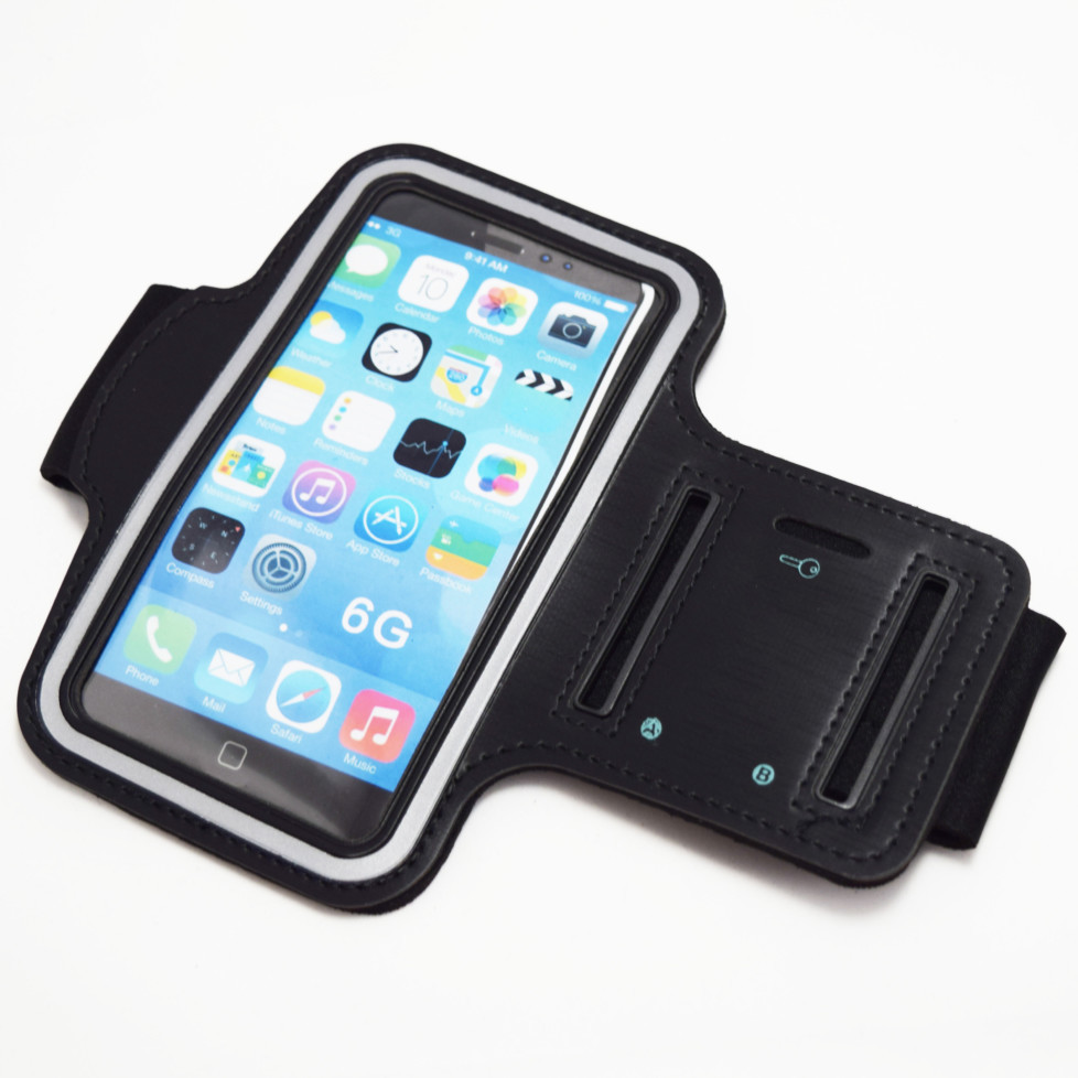 Iphone Sport Case Armband