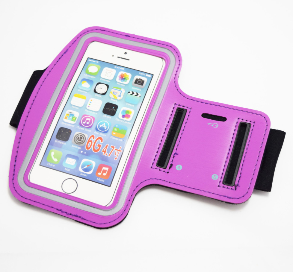purple iphone 8 armband case