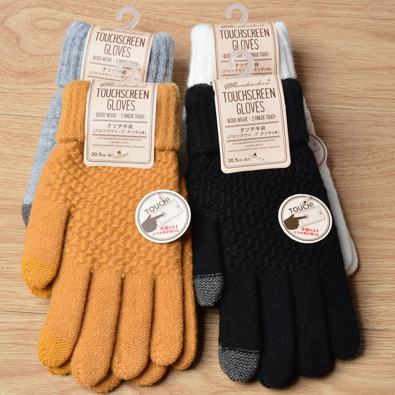 touch screen warm wool spandex acrylic gloves
